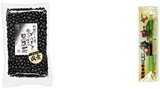[2点セット] 国産 黒豆茶(200g)・さるぼぼ 癒しボールペン 【グリーン】