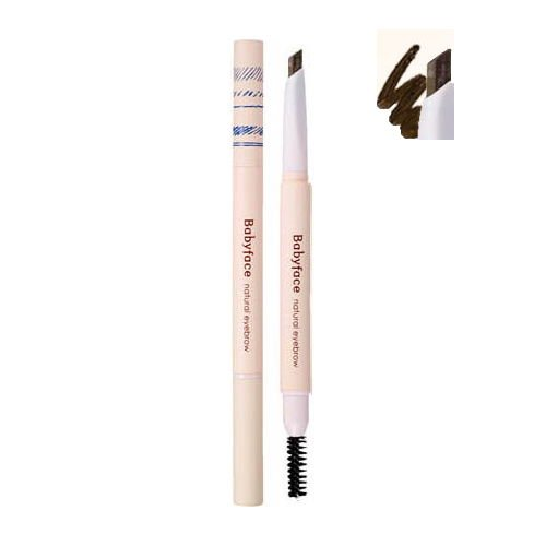 (3 Pack) ITS SKIN Babyface Natural Eyebrow - #02 Deep Brown