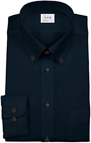 ワイシャツ 軽井沢シャツ [A10KZBA52]ボタンダウン ハイブリッドセンサー ショートボタンダウンカラー 制菌加工 ネイビー無地 らくらくオーダー受注生産商品