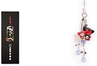 [2点セット] 岐阜銘菓 音羽屋 飛騨のかたりべ[6個入] ・さるぼぼペアビーズストラップ 【青】/縁結び・魔除け//