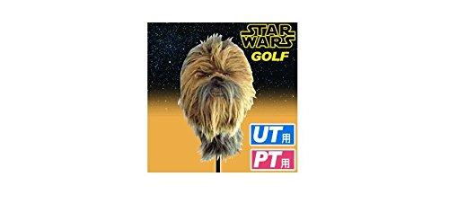 Hokushin Golf UT/PT Headcover star wars Chewbacca from japan