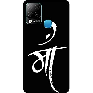 BuyFeb Back Cover Case Compatible for Infinix Hot 10s (Silicon Soft Printed Mobile Cover) – Design33