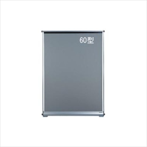 セイコーエプソン 60型ディラッドアップスクリーン/スタンダードタイプ RU60N1 B001BWAMK4