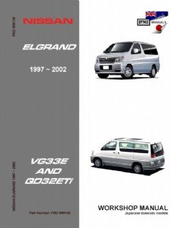 jpnz nissan elgrand e50 vg33e qd32eti 1997 2002 workshop manual rh amazon co uk nissan elgrand e51 repair manual Nissan Repair Diagrams