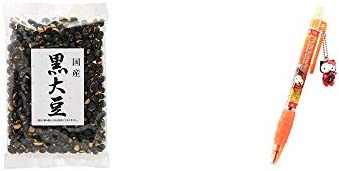 [2点セット] 国産 黒大豆(140g)・飛騨さるぼぼだっこキティ ボールペン/子宝・安産祈願 //