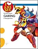 Gaiking. Il robot guerriero! Ediz. illustrata