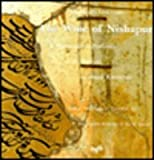 The Wine of Nishapur, Shahrokh Golestan, 2876580403