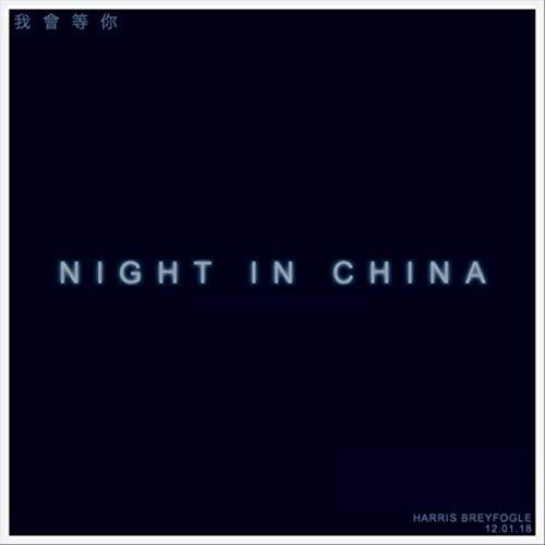 - Night in China