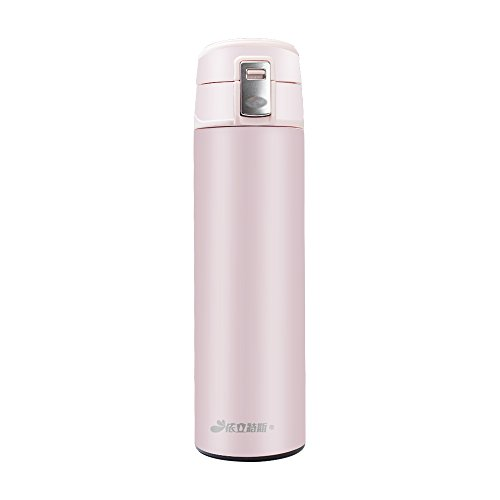 Haehne Insulated 16 Ounce Flasks 304 Stainless Steel Bottle Drinking Thermal Coffee Mug Vacuum Cup Jug, with Snap Closure for One-Hand Opening and Closing - Pink