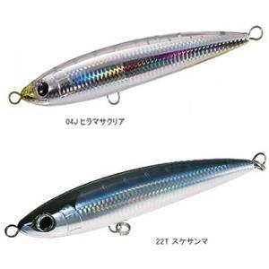 シマノ ルアー OCEA オシアペンシル別注平政 220F OT-022L ヒラマサクリア 04J 864529の商品画像