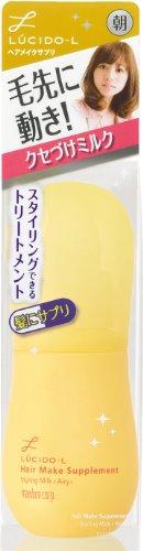 Mandom Lucido-l Hair Make Supplement Styling Milk Airy - 70g