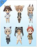 Sega lucky lottery Strike Witches 2 G Award Mame Figure Collection DX whole set of 6