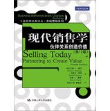 Read Online Classic Renditions MBA Marketing Series: Science & modern sales partnership to create value ( 12th Edition )(Chinese Edition) pdf