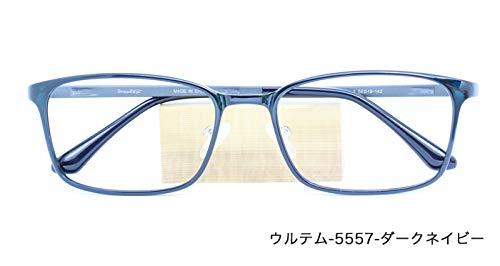 ザ サプリメガネ PCメガネ ブルーライト94% カット 紫外線ほぼ100%カット 度なし(調節補助機能付き) (ダークネイビー) ウルテム-5557  ダークネイビー B07HY3TCCH