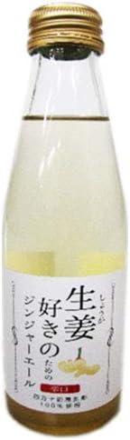 あぐり窪川 生姜好きのためのジンジャーエール 195ml瓶×24本入