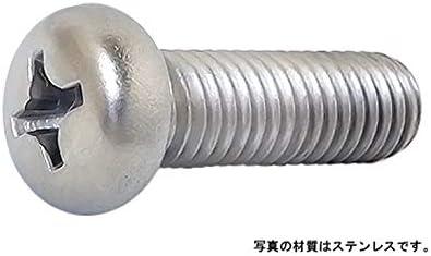 (+)ナベ小ねじ 4 X 5鉄(または標準)ユニクロ【400】
