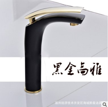 Black gold High) Hlluya Professional Sink Mixer Tap Kitchen Faucet The copper cold water taps full copper cold water faucet bathroom sink single hole basin basin redation, white and silver handle