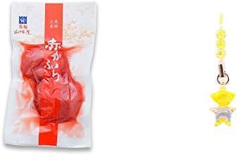 [2点セット] 飛騨山味屋 赤かぶら【小】(140g)・ガラスのさるぼぼ 手作りキーホルダー 【黄】 /金運・ギャンブル運・財運・宝くじ当選祈願//