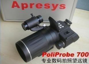 APRESYS Poliprobe 700 digital telescope 5000000 pixels