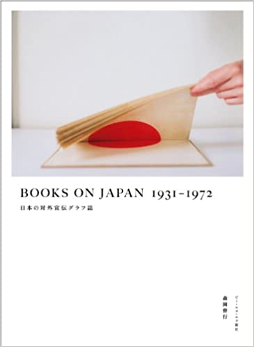 Books on Japan 1931-1972: Japanese Propaganda Books
