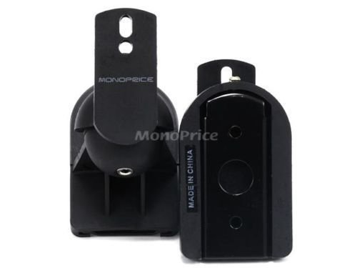 2-pair-Universal-Bose-Jewel-Cube-Speaker-Wall-Mount-Stand-Bracket-4-Mounts