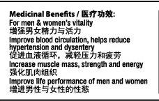 Natural Herbal Sex Booster, 100% Pure Black Tongkat Ali [Polyalthia Bullata] Root Slices (100g) by Rahsia Herbal (Image #4)