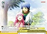 Weiss Schwarz - A Girl's Ultimate Happiness - AB/W31-E054 - CC (AB/W31-E054) - Angel Beats RE:Edit