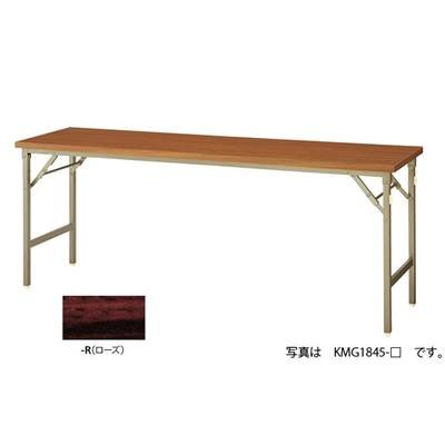 折りたたみテーブル  KMG1845-R B007CELUAQ