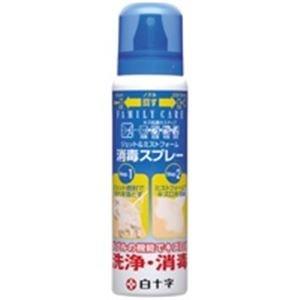 ( お徳用 50セット ) 白十字 ジェット&ミスト消毒スプレー 100ml B01M3RU7TH