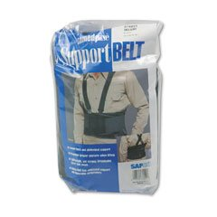 "UPC 073555760217, Safco Remedease Deluxe Back Belt - 36"" Adjustment - Hook Mount - Black"