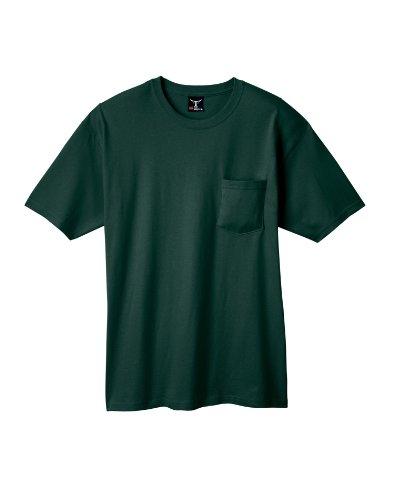 Hanes Short Sleeve Beefy Pocket T-Shirt Big Sizes - 5190x