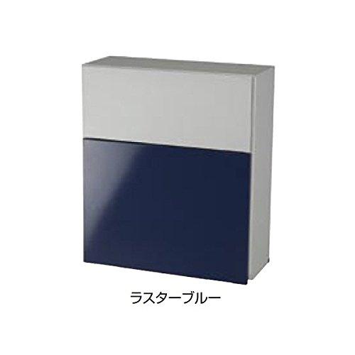 リクシル TOEX エクスポスト フラット横型壁埋込タイプ 前入れ後取出し 『リクシル』 『郵便ポスト』 ラスターブルー B075R2ZJDB 29860