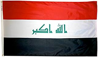 product image for Annin Flagmakers Model 193858 Iraq Flag Nylon SolarGuard NYL-Glo, 4x6 ft, 100% Made in USA to Official United Nations Design Specifications