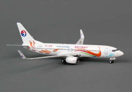 ph4ces863-phoenix-china-eastern-orange-peacock-b737-800-model-airplane