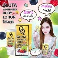 OQ Lotion whitening gluta SPF50 PA+++ Aura Whitening Lightening Skin 200ml.