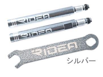 RIDEA(リデア) EXAR40 Presta Valve Extender シルバー