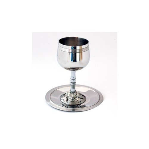 Ester Shahaf Stainless Steel Kiddush Cup with Ornaments and Matching Saucer by World Of Judaica