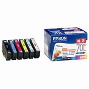 (業務用5セット) EPSON エプソン インクカートリッジ 純正 【IC6CL70L】 6色パック 増量 ds-1740319 B06XZW9CCN