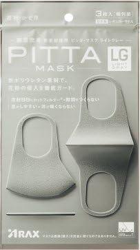 ピッタマスク(PITTA MASK) LIGHT GRAY 3枚入 ライト グレー ×3個セット (ライトグレー)