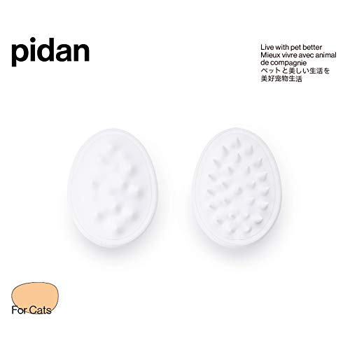 pidan Cat Brush for Shedding and Grooming, Apply to Short Haired or Long Fur Cat Massage Glove