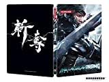 Metal Gear Rising: Revengeance Collectible European Exclusive Steelbook Case G1 XBox 360 (No Game)