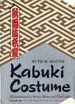 [Kabuki Costume] (Kabuki Costume)