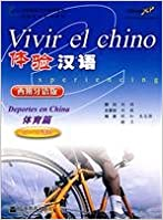 Vivir El Chino - Deportes En China (Chinese and Spanish Edition)