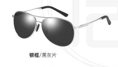 sol marco The ojos de color sol nuevo Silver Style gemajing coche conductor personalidad The hombres gafas Frame té Ash KOMNY de Classic dorado Black Gafas boys polarizador tendencias 2017 Of qatHTw