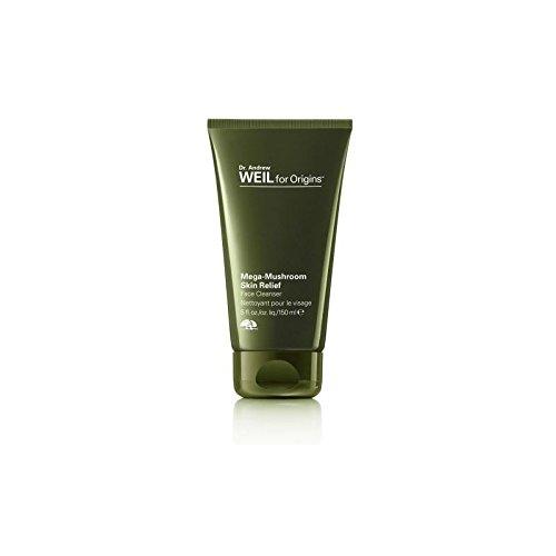 Dr Weil Mega Mushroom Face Cream - 4