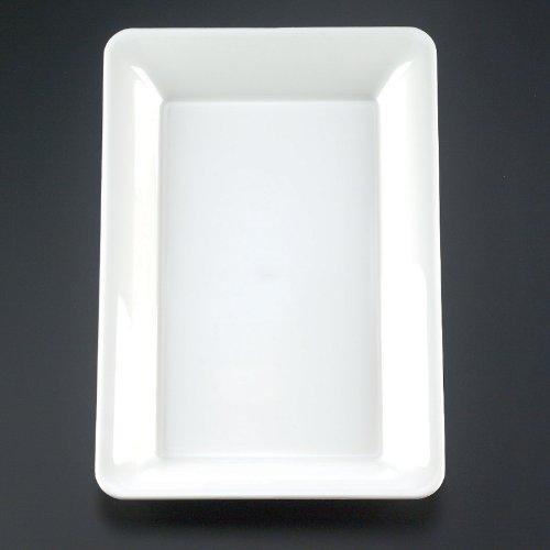 Emi Yoshi Koyal rectangular bandejas, 10por 14-inch, color blanco, juego de 25