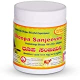 VASTU MAGIC Dhoopa Sanjeevini Natural Oraganic Dhoop Powder, 50g (Brown)