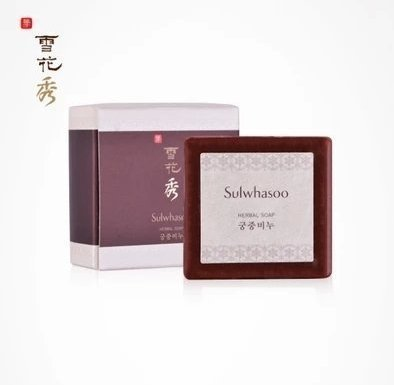 Sulwhasoo Herbal Soap 70g, 2016 New