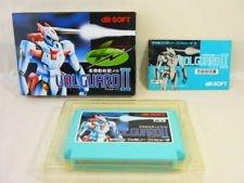 Volguard II [Famicom] {Japan Import} Nintendo