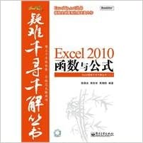 Book Excel 2010 Functions and Formulas - (with CD 1)